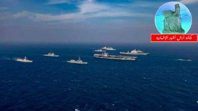Photo of انطلاق مناورات عسكرية مشتركة بين الهند وأمريكا وأستراليا واليابان