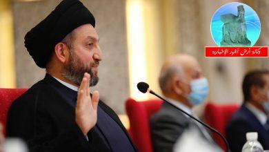Photo of رئيس تحالف عراقيون يصدر بياناََ بشأن تطورات الملف الأمني واخرها الاعتداء الإرهابي في قضاء بيجي