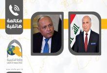 Photo of وزير الخارجيّة يتلقى اتصالاً هاتفيّاً من نظيره المصريّ