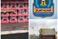 Photo of اعادة اصدار ارسالية معجون طماطم مخالفة في مركز كمرك الشلامجة