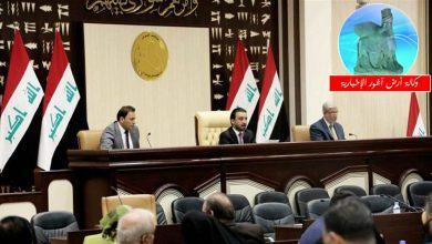 Photo of لجنة التعديلات الدستورية تعلن إنهاء جميع أعمالها