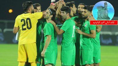 Photo of منتخبنا الوطني يتقدمُ مركزاً واحداً في تصنيف الفيفا الجديد