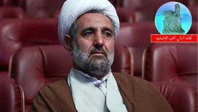 Photo of الأمن القومي الإيراني: 'محسن زاده' دمّر أحلام الصهاينة