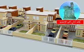 Photo of النجف الأشرف: إنجاز أكثر من ثمانية آلاف وحدة سكنية