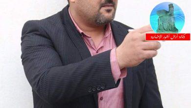Photo of منذر آل جعفر أيّامٌ خالدةٌ