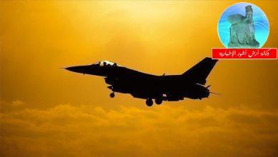 Photo of إعلام عبري يزعم: طائرة إسرائيلية تحلق فوق مكة المكرمة
