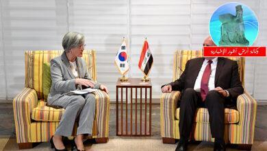 Photo of المنامة| وزير الخارجيّة يُعرب عن تطلّع العراق لتفعيل التعاون المُثمِر مع الجانب الكوريّ