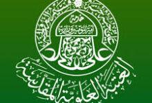 Photo of بالوثيقة : إنهاء تكليف أمين عام العتبة العلوية المقدسة يوسف مهدي هادي