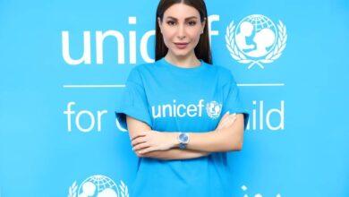 Photo of اليونيسف تُعيّن الفنانة يارا سفيرة إقليمية في الشرق الأوسط وشمال أفريقيا