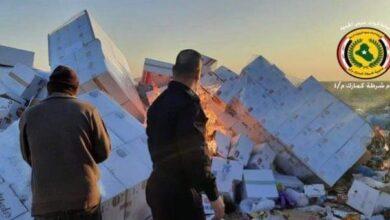 Photo of مديرية شرطة كمارك المنطقة الرابعة تتلف مواد غير صالحه في ام قصر