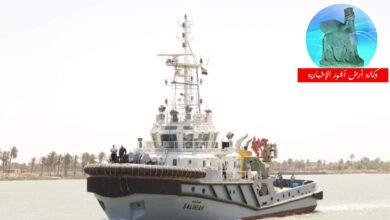 """Photo of موانئ العراق تنتشل الساحبة الغارقة """"الصالحية"""""""