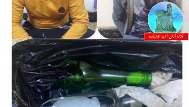 Photo of وكالة الاستخبارات : احباط محاولة حرق إحدى قاعات المناسبات ببغداد والقاء القبض على الجناة