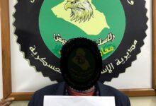 Photo of الاستخبارات العسكرية تلقي القبض على أحد الارهابيين في كركوك