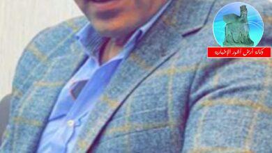 Photo of كتب مريض