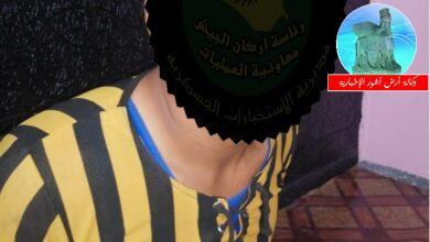 Photo of القبض على احد الإرهابيين شمالي بغداد قادماََ من الفلوجة