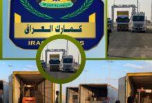 Photo of العراق يستقبل اول ارسالية من السعودية عبر مركز كمرك عرعر الحدودي