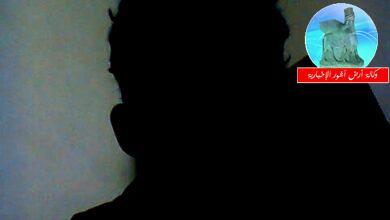 Photo of الاستخبارات العسكرية تلقي القبض على احد الارهابيين في سيطرة السد