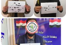 Photo of وكالة الاستخبارات: القبض على ثلاثة ارهابيين ضمن عصابات داعش في كركوك وصلاح الدين