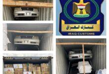 Photo of ضبط ثلاث حاويات محملة بسيارات دون الموديل في كمرك ام قصر الاوسط