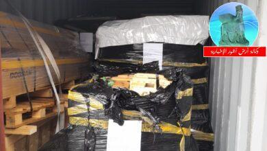 Photo of ضبط مواد مخالفة للضوابط في منفذ ميناء أم قصر الشمالي