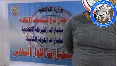 Photo of وكالة الاستخبارات :القبض على مايسمى مسؤول ورش تصليح عجلات داعش قاطع نينوى في بغداد