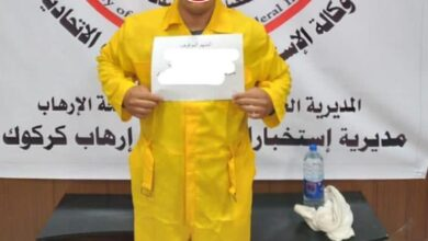 Photo of وكالة الاستخبارات : القبض على مسؤول خلية ارهابية في كركوك