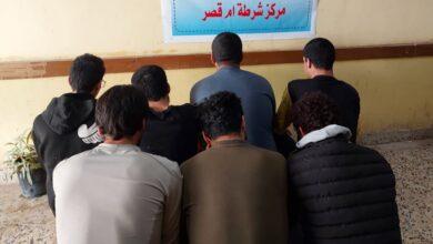 """Photo of شرطة البصرة : الاطاحة بعصابة لتجارة المخدرات في ام قصر """""""