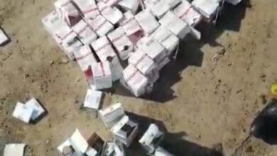 Photo of المنافذ الحدودية تعلن عن اتلاف أدوية بشرية مخالفة للضوابط في منفذ مطار بغداد الدولي