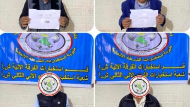 Photo of وكالة الاستخبارات : القبض على اربعة ارهابيين في كركوك من الداعمين لداعش لوجستياََ