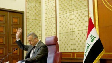 Photo of مجلس الوزراء يعقد جلسة اعتيادية برئاسة رئيس مجلس الوزراء السيد مصطفى الكاظمي