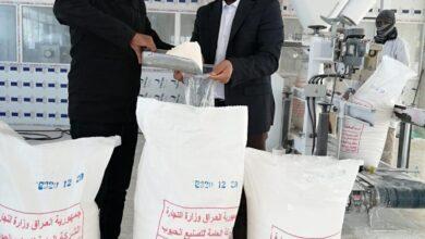 Photo of وزارة التجارة :  تعلن اطلاق  وجبتين من الطحين الى العوائل المشمولة بالرعاية الاجتماعية