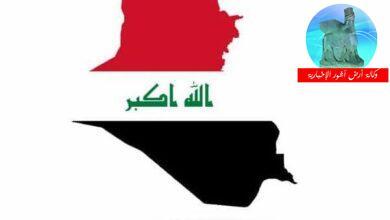 "Photo of العراق ""ينتصر"" في محاكمة أوروبية عن قضية تمتد إلى أيام ولاية المالكي الأولى"
