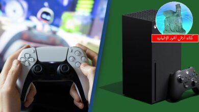 Photo of دراسة جديدة : مستخدمي أجهزة ال playstation أذكى من مستخدمي أجهزة ال Xbox.