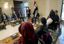 Photo of رئيس مجلس الوزراء السيد مصطفى الكاظمي يستقبل وفدا من ذوي الاحتياجات الخاصة