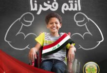 Photo of وزير التربية يؤكد حق ذوي الاحتياجات الخاصة بالتعليم ويستكمل ورقة العمل لدمجهم بالمجتمع