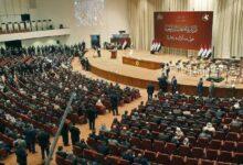 Photo of اللجنة المالية ترفض مشروع قانون تمويل نفقات الانتخابات