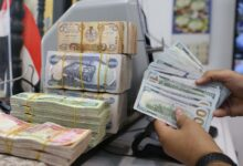 Photo of إليكم اسعار صرف الدولار امام الدينار العراقي لهذا اليوم