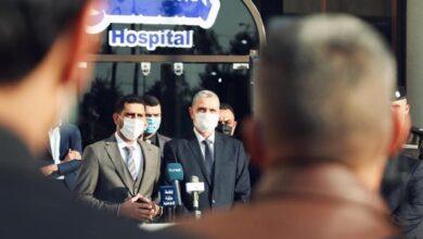 Photo of وزير الداخلية يفتتح الجناح الخاصة للمصابين بكورونا من منتسبي الوزارة داخل مستشفى العطاء