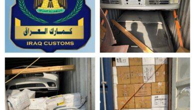 Photo of ضبط  ٨ سيارات معدة للتهريب في مركز كمرك ام قصر الشمالي