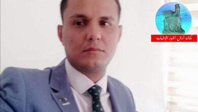 Photo of النقابة ليست للصحافيين!