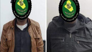 Photo of الاستخبارات العسكرية تلقي القبض على احد الارهابيين واخر متهم بالنصب والاحتيال في نينوى