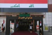 Photo of ضمن فعاليات اليوم الثالث لمعرض صنع في العراق… الملحق التجاري السعودي يزور أجنحة شركات وزارة الصناعة والمعادن ويطلع على إمكانياتها ومنتجاتها