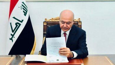 Photo of رئيس الجمهورية يصادق رسمياََ على انضمام العراق لأتفاق باريس للمناخ