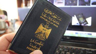 Photo of الأحوال المدنية تعلن العمل بنظام المسائي بخمس دوائر في بغداد