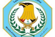 Photo of مديرية ادارة الموارد البشرية تصدر امرا اداريا بتصحيح ٢٥٠ اسما للمراتب