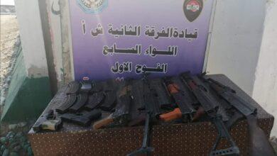 Photo of الشرطة الاتحادية تنفذ عملية تفتيش بحثا عن الاسلحة الغير مرخصة في منطقة المعالف