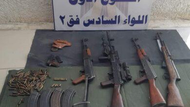 Photo of الشرطة الاتحادية تنفذ عملية امنية لتطهير المناطق من الاسلحة غير المرخصة في مناطق غرب بغداد