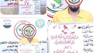 Photo of القبض على ثلاثة ارهابيين يقومون بتوزيع مايسمى(الكفالات) لعوائل داعش في صلاح الدين