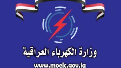 Photo of الكهرباء تصدر بياناً بشأن استهداف ابراج وخطوط الطاقة في 4 مدن