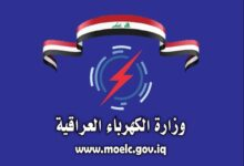 Photo of وزارة الكهرباء : مشاريع للطاقة البديلة في 5 محافظات